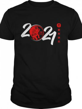 Happy Chinese New Year 2021 Year Of The Ox Chinese shirt